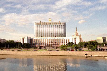 ロシア連邦政府ビル