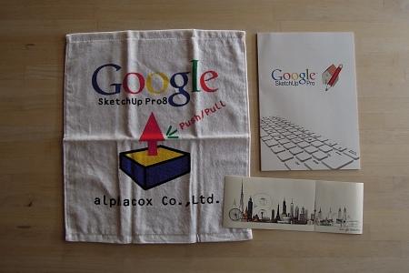 Google SketchUp ノベルティグッズ