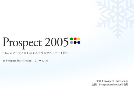 1122-pr2005.jpg