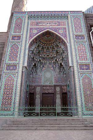 最北のモスク