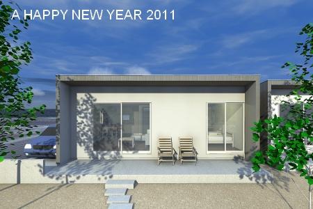 兵藤善紀建築設計事務所 年賀状 2011